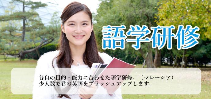 daigaku_gogaku1