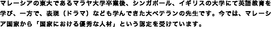 プレゼン文章5