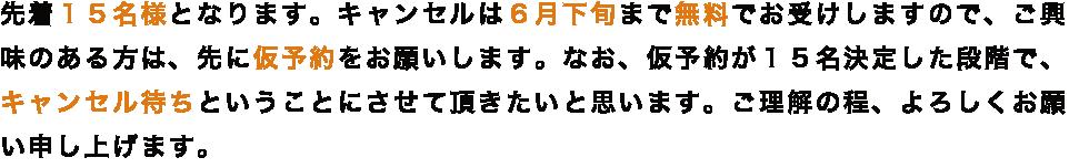 プレゼン文章7