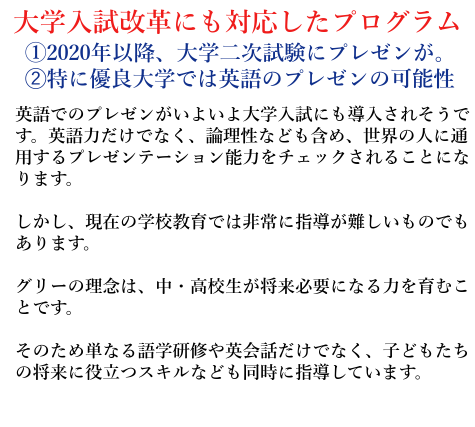4_グリー