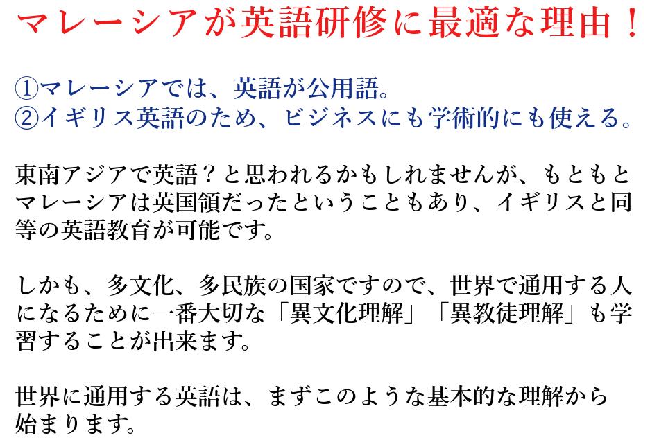 2_saiteki